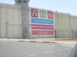 "Israeli """"peace"" wall"" which keep palestinians trapped in Bethlehem"