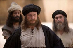 The High Priest Caiaphas