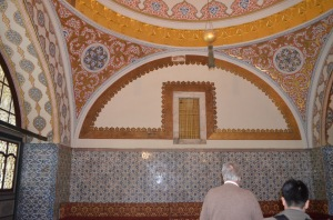 This is where the sultan's advisers met. The sultan was behind the screen in front and the discussion continued until either the sultan closed the curtain of rapped on the screen